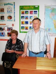 Валерий Шикшин и Алевтина Васильева на Го-конгрессе 2005